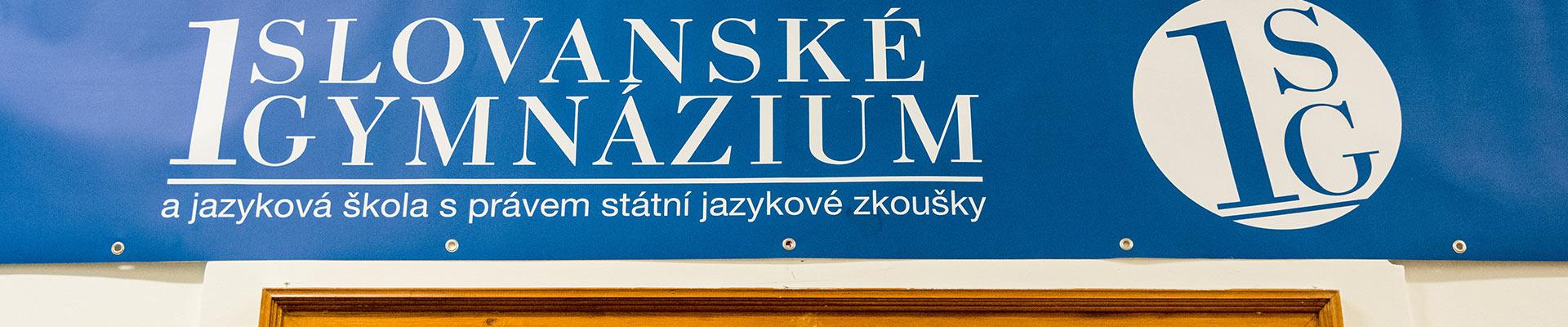 1. SLOVANSKÉ GYMNÁZIUM